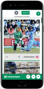 ICC vertical widget